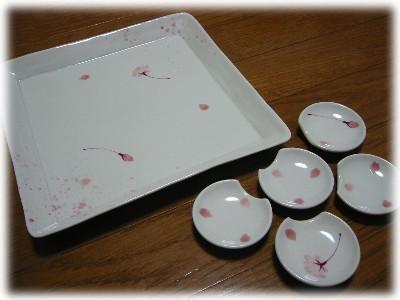 桜のプレゼント*