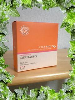 日本のさくらんぼをイメージした紅茶だって♪
