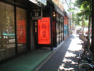 050820_kouya03.jpg