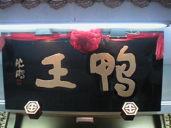 kanban20050523.jpg