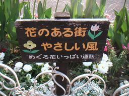 tatefuda.jpg