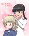perrine birthday