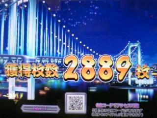 20071229022657.jpg
