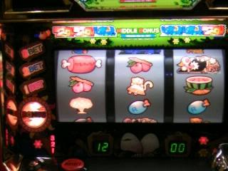 20080109000949.jpg