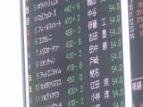 20100206+繧ェ繝シ繝峨Μ繝シ+011_convert_20100206231219