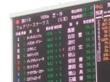 20100111+繧ェ繝シ繝峨Μ繝シ+005_convert_20100112181240