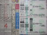 20100111+繧ェ繝シ繝峨Μ繝シ_convert_20100112184623