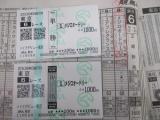 20091128+繧ェ繝シ繝峨Μ繝シ+041_convert_20091129004338