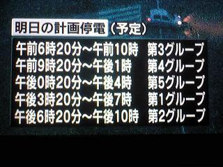日テレ映像 20:40