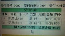 2011043015340000[1]