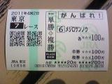 20111009124423a.jpg