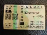2012020511050000.jpg