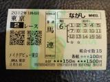 2012020511050001.jpg