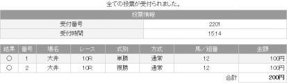 2012y01m18d_151524046.jpg