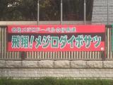 DSCF9120_convert_20111127192009.jpg
