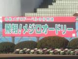 DSCF9197_convert_20111217214500.jpg