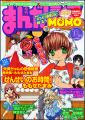 momo201110