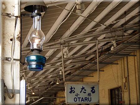 P727小樽駅