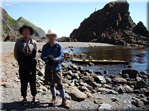 P724-kafuna-ken.jpg