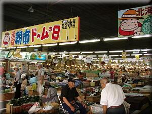 P724hakodate-asaichi.jpg