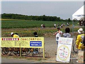 P727himawari-chari.jpg