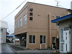 P728kotobuki-ryokan.jpg