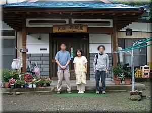 P730-wakamatuya.jpg