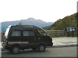 P9260mikuni-pass.jpg