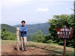 kobotoke-shiroyama.jpg