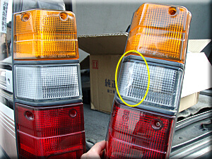 rear-conbi-ware.jpg