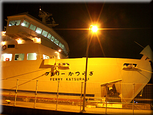 t3okushima-feri-.jpg