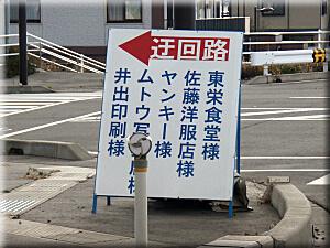 yanki-ukai.jpg