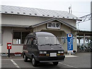 yuza-sta.jpg