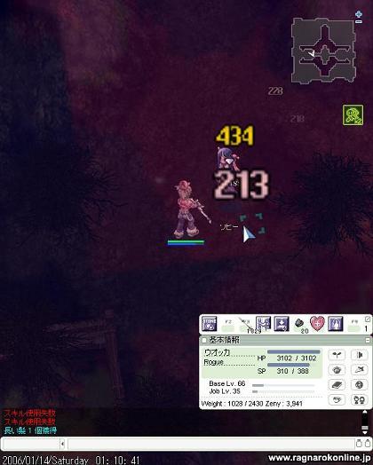 screenlisa039.jpg