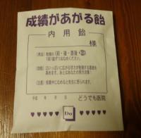 20061024204328.jpg
