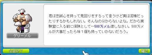 blog106.jpg