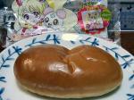 フレッシュプリキュア!パン 002