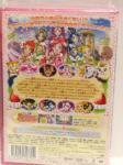 お菓子の国のハッピーバースディDVD 002