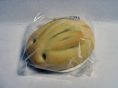 うさぎ檸檬饅頭