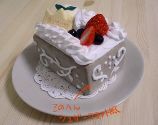 ケーキ箱(5)コメント入(小)