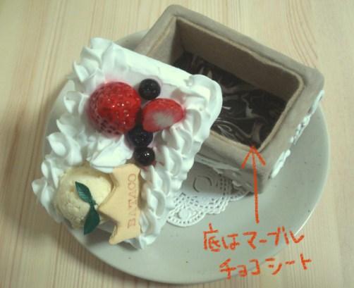 ケーキ箱 (12)コメント入(小)