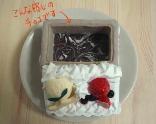 ケーキ箱 (10)コメント入(小)
