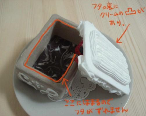 ケーキ箱 (9)コメント入(小)