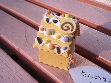 たんのさえ (3)