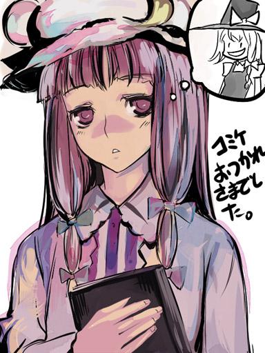 ぱっちゅぱっちゅ2