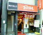 060919_mise.jpg