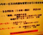060919_service.jpg