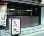 061011_mise.jpg