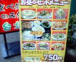 061018_menu.jpg