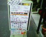 061225kura_0002.jpg